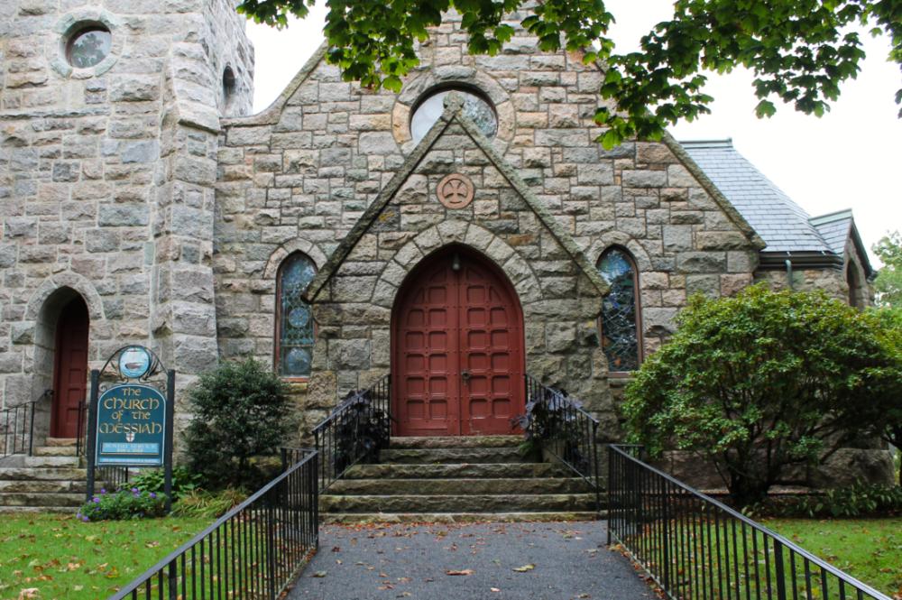 CoM Front Entrance